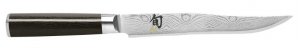 DM0703 - Kershaw Classic Carving Knife 8""